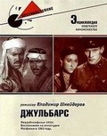 Djulbars - movie with Andrei Fajt.