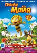 Maya The Bee – Movie is the best movie in Justine Clarke filmography.