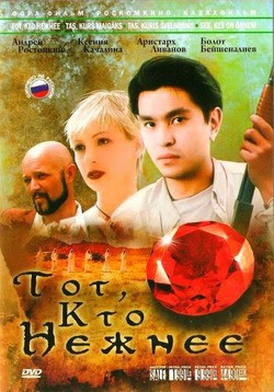 Tot, kto nejnee - movie with Aristarkh Livanov.