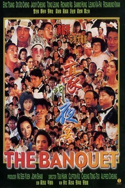 Hao men ye yan - movie with Sammo Hung.