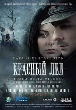 Film Krasnyiy lyod. Saga o hantah.