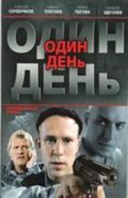 Ooit is the best movie in Benja Bruijning filmography.
