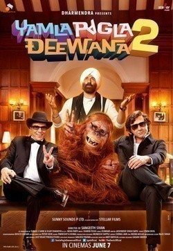 Yamla Pagla Deewana 2 - movie with Annu Kapoor.