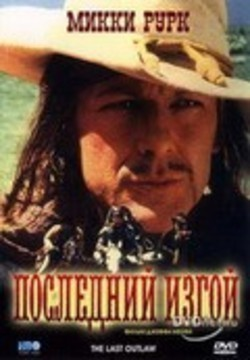 The Last Outlaw - movie with Mickey Rourke.