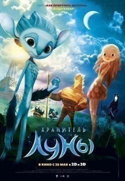 Mune, le gardien de la lune - movie with Paul Dobson.