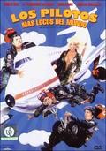 Baneros II, la playa loca is the best movie in Emilio Disi filmography.