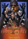 The Gamers: Hands of Fate is the best movie in Scott C. Brown filmography.