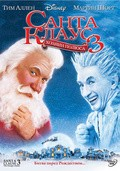 Santa Clause 3: Escape Clause - movie with Tim Allen.