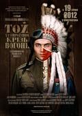 Tot, kto proshel skvoz ogon is the best movie in Viktor Andriyenko filmography.