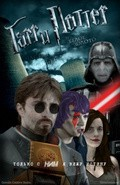 Harry Potter and the White Gold I - movie with Michelle Fairley.