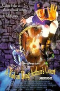 A Kid in King Arthur's Court - movie with Art Malik.
