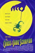 The Curse of the Jade Scorpion film from Woody Allen filmography.