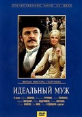 Idealnyiy muj - movie with Albert Filozov.