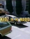 Kidz in the Wood is the best movie in Sam Vincent filmography.