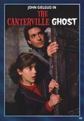 The Canterville Ghost - movie with Alyssa Milano.