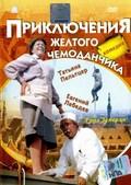 Priklyucheniya jeltogo chemodanchika is the best movie in Boris Bystrov filmography.