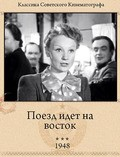 Poezd idet na Vostok - movie with Andrei Petrov.