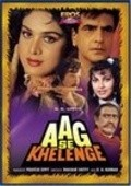 Aag Se Khelenge - movie with Jeetendra.