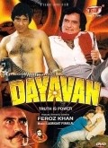 Dayavan - movie with Madhuri Dixit.
