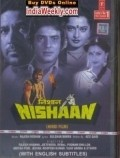 Nishaan - movie with Jeetendra.