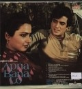 Apna Bana Lo - movie with Jeetendra.