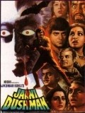 Jaani Dushman is the best movie in Reena Roy filmography.