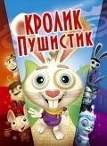 Animation movie Here Comes Peter Cottontail: The Movie.