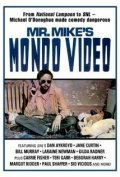 Mr. Mike's Mondo Video - movie with Carrie Fisher.