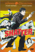 Shatter - movie with Peter Cushing.