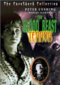 The Blood Beast Terror - movie with Peter Cushing.