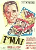 Premier mai - movie with Yves Montand.