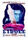 L'idole - movie with Yves Montand.