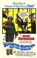 Situation Hopeless... But Not Serious is the best movie in Paul Dahlke filmography.
