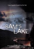 Sam's Lake is the best movie in Stephen Bishop filmography.