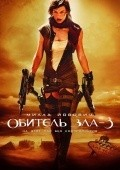 Resident Evil: Extinction film from Russell Mulcahy filmography.