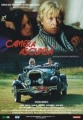 Camera ascunsa - movie with Rutger Hauer.