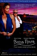 Bossa Nova film from Bruno Barreto filmography.