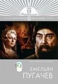 Emelyan Pugachev is the best movie in Grigore Grigoriu filmography.