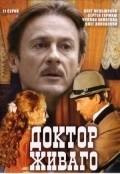Doktor Jivago (serial) is the best movie in Andrey Krasko filmography.