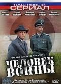 Chelovek voynyi  (mini-serial) is the best movie in Aleksandr Kashperov filmography.