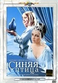 Sinyaya ptitsa is the best movie in Will Geer filmography.