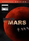 Race to Mars  (mini-serial) film from George Mihalka filmography.
