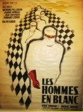 Les hommes en blanc - movie with Olivier Hussenot.