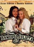 Romeo y Julieta is the best movie in Elias Vinoles filmography.