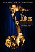 The Dukes - movie with Peter Bogdanovich.