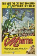 The Deadly Mantis film from Nathan Juran filmography.