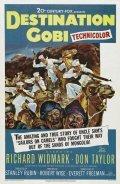 Destination Gobi is the best movie in Martin Milner filmography.