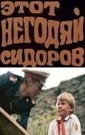 Etot negodyay Sidorov is the best movie in Mircea Sotsky-Voinicescu filmography.