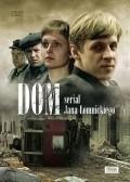 Dom is the best movie in Marek Bukowski filmography.