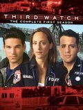 Third Watch film from Guy Norman Bee filmography.